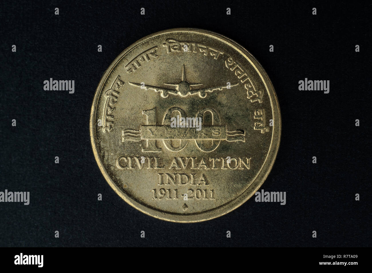 04-Oct-2015- 5 Rupees coin 100 Years of Civil Aviation in