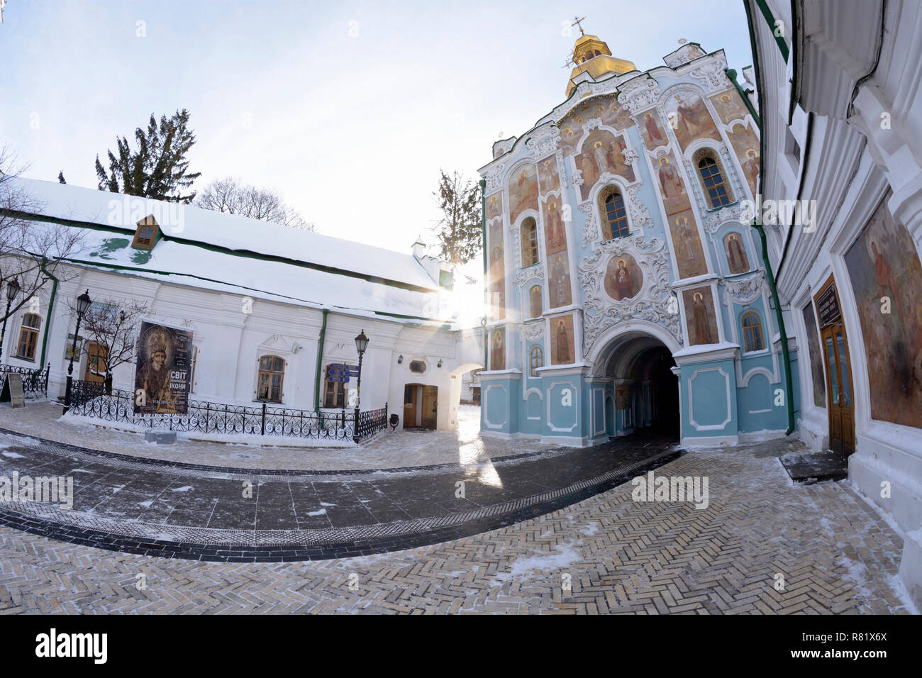 Winter view of the main entrance to the Kiev -Pechersk Lavra with the chapel and the yard. December 11, 2018. Kiev, Ukraine - Stock Image