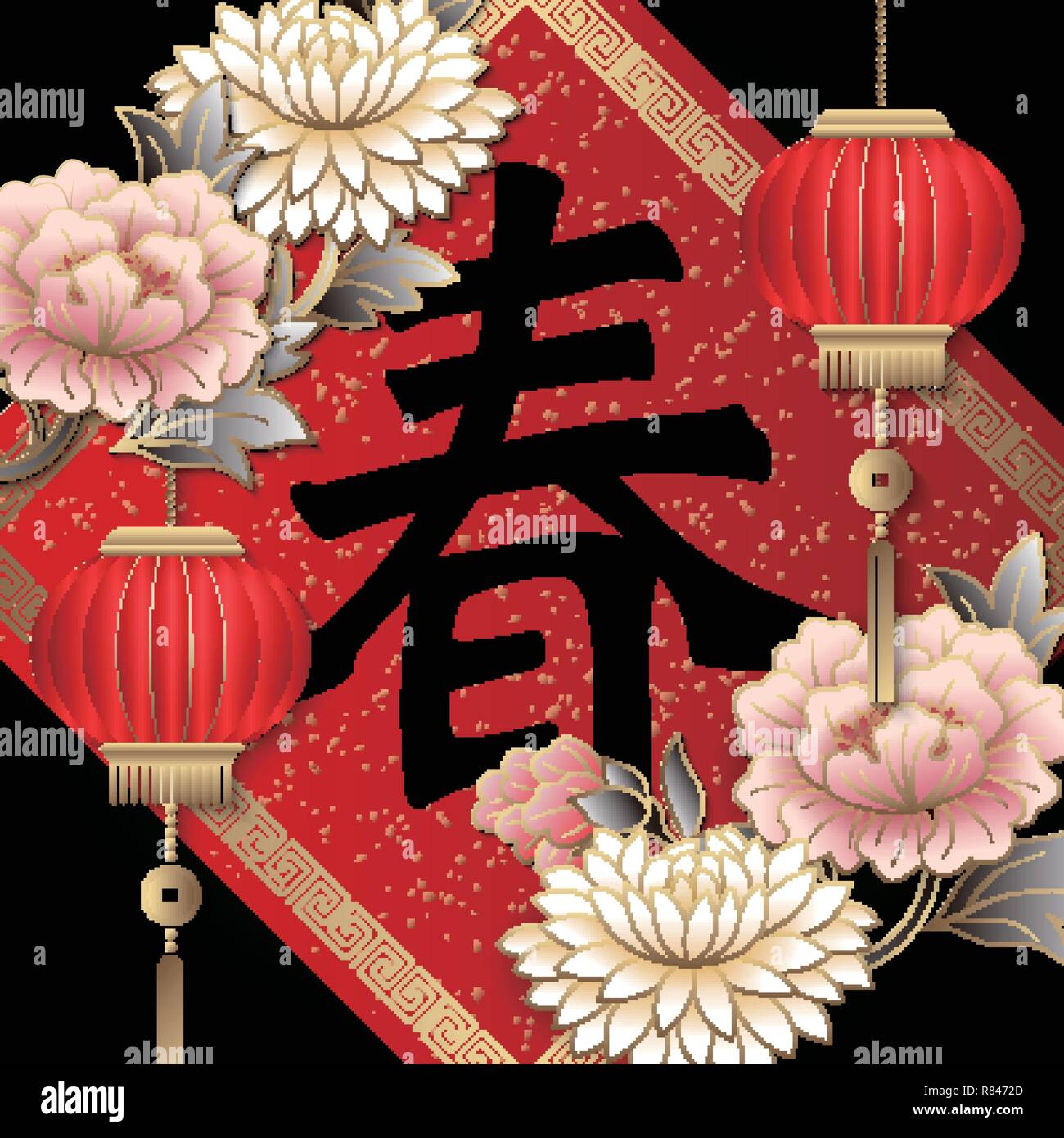 98c18aeb39 Happy Chinese new year retro gold relief pink peony flower lantern and  spring couplet. (