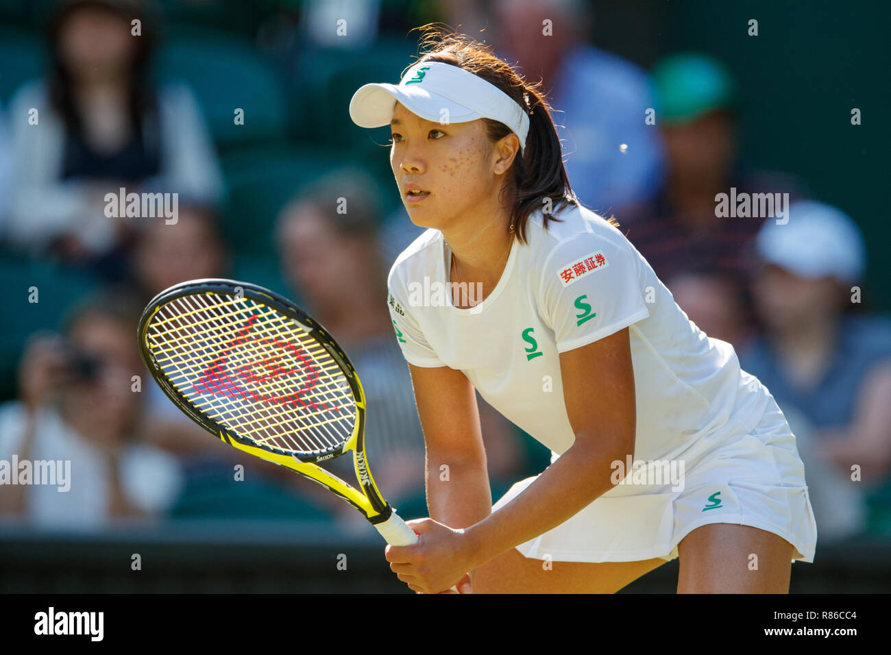 Tennis JapaneseStock Photos and Images