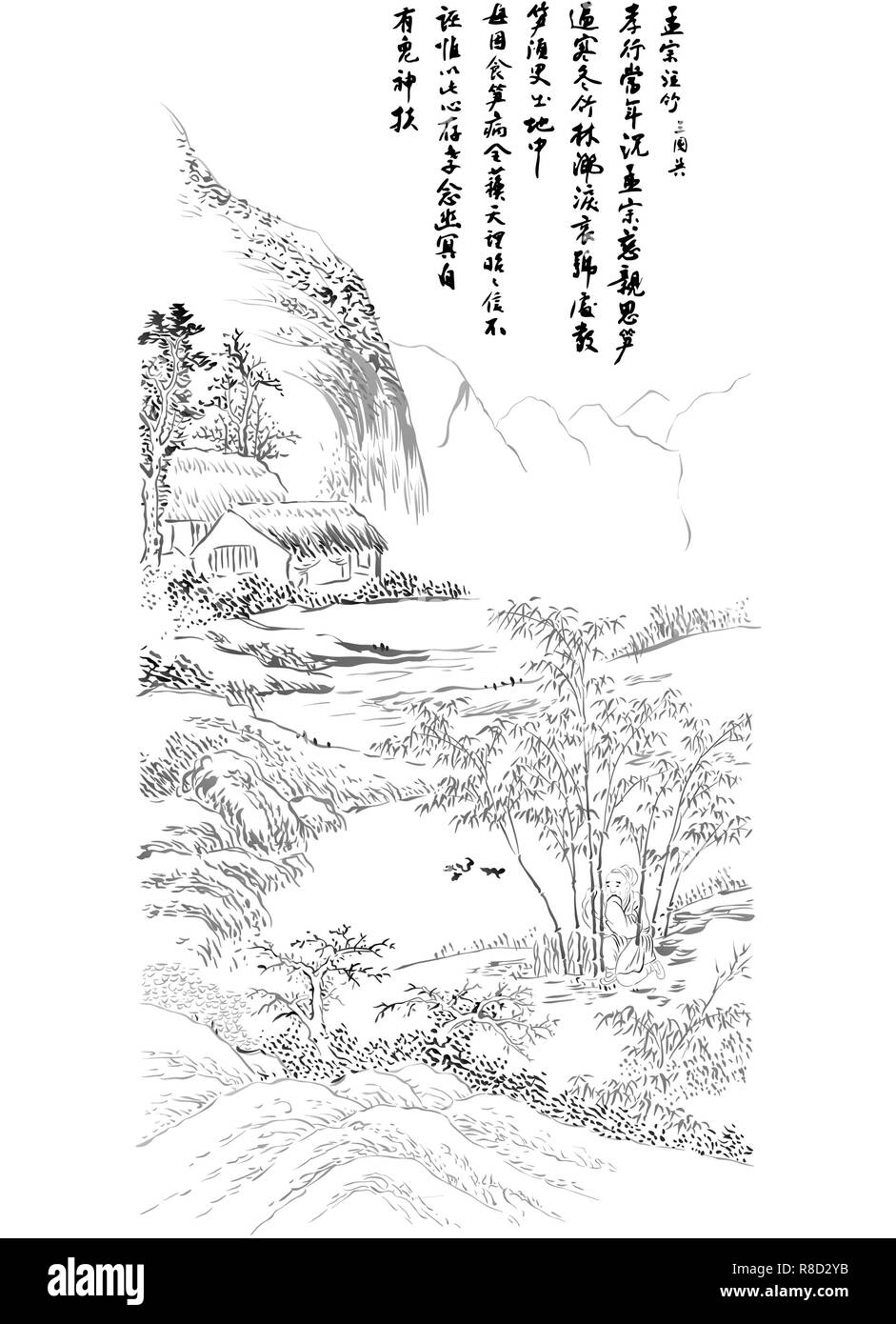 Hand draw line art Korean traditional painting of animals. Watercolor and ink of painting 099 - Stock Image