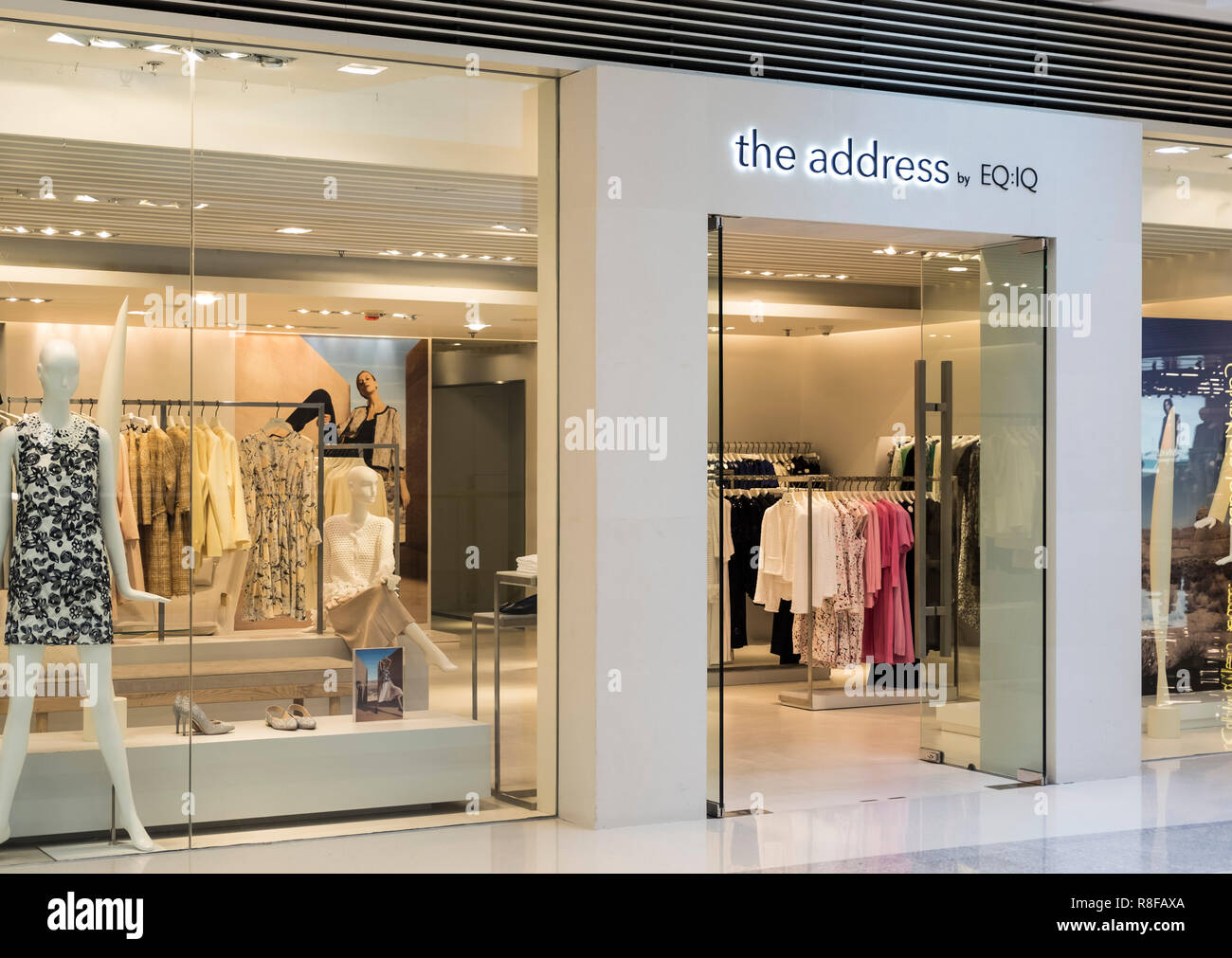 Hong Kong, April 7, 2019: The Address by EQ:IQ store in Hong Kong - Stock Image