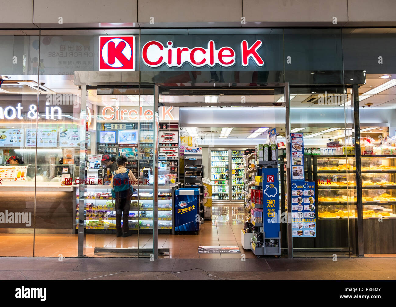 Circle K Stock Photos & Circle K Stock Images - Alamy