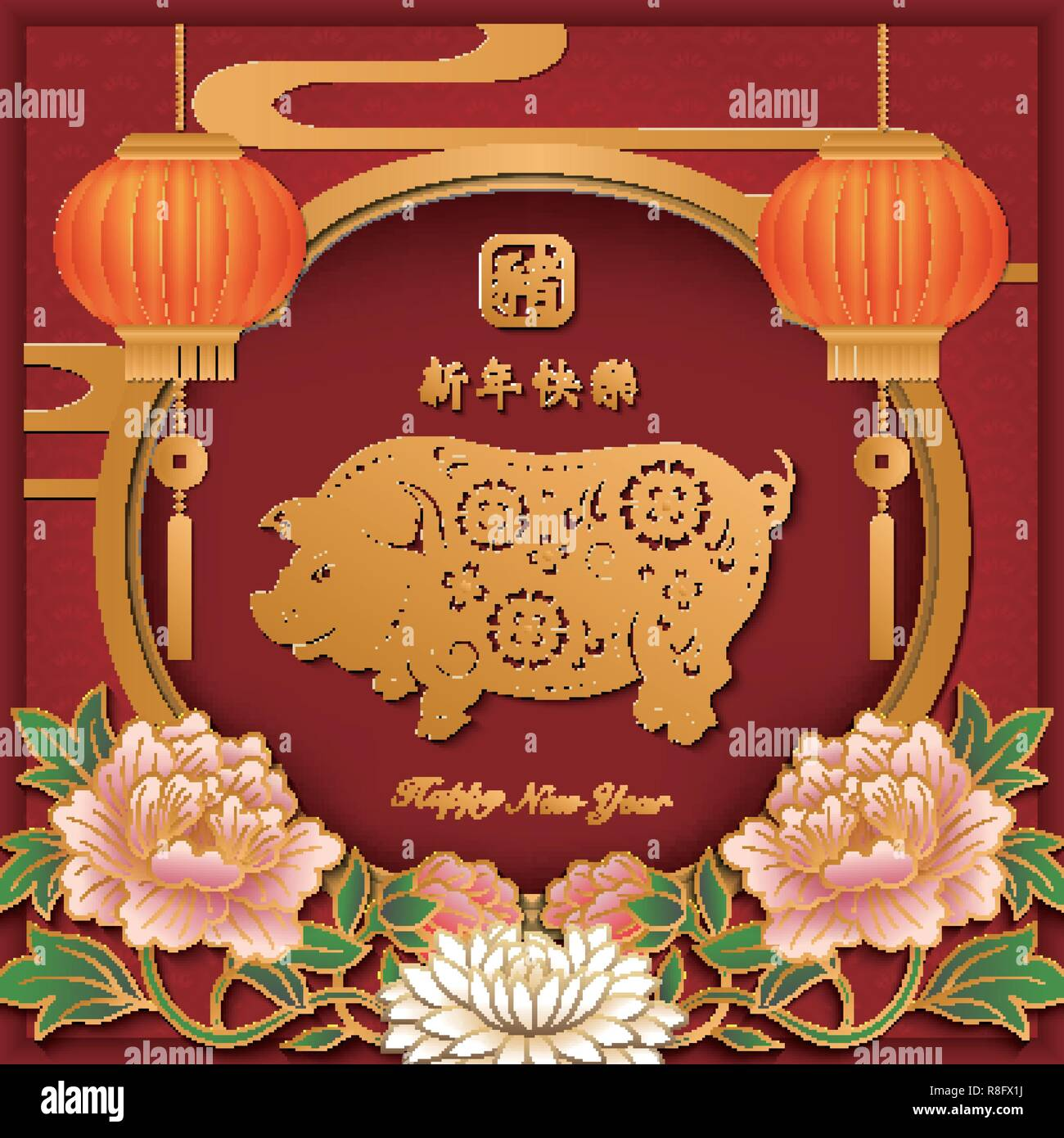 Happy Chinese New Year Retro Paper Cut Art And Craft Relief Pig