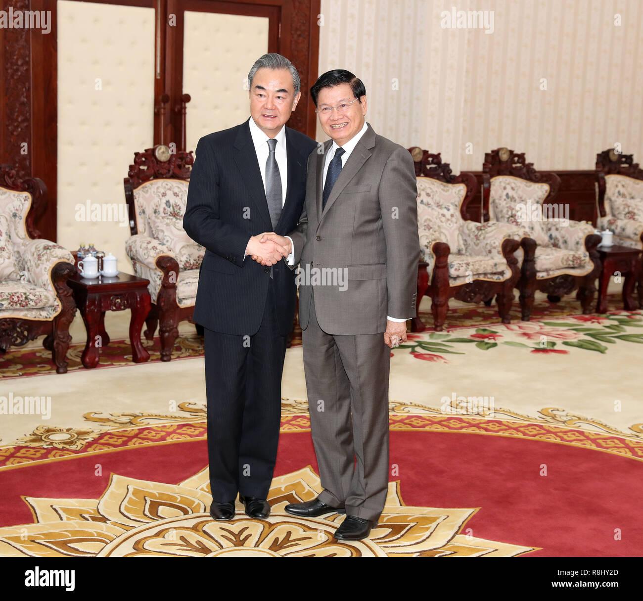 vientiane lao news today
