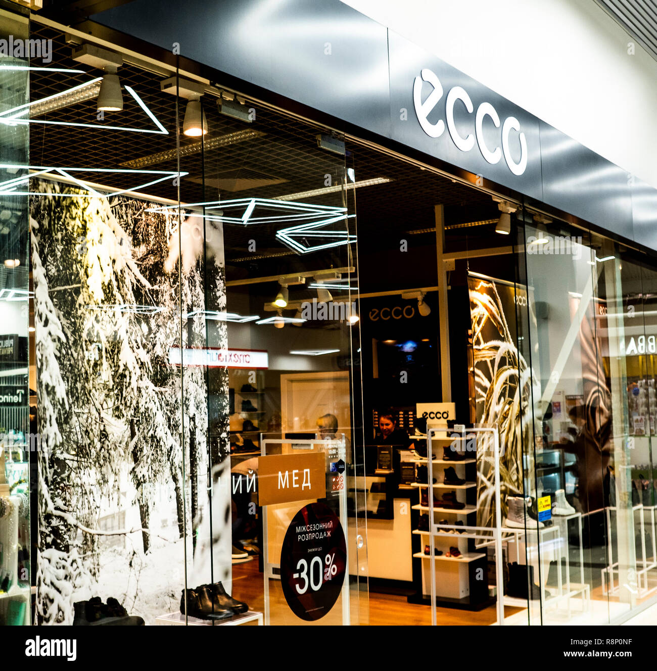 Ecco Clothing Store Stock Photos \u0026 Ecco