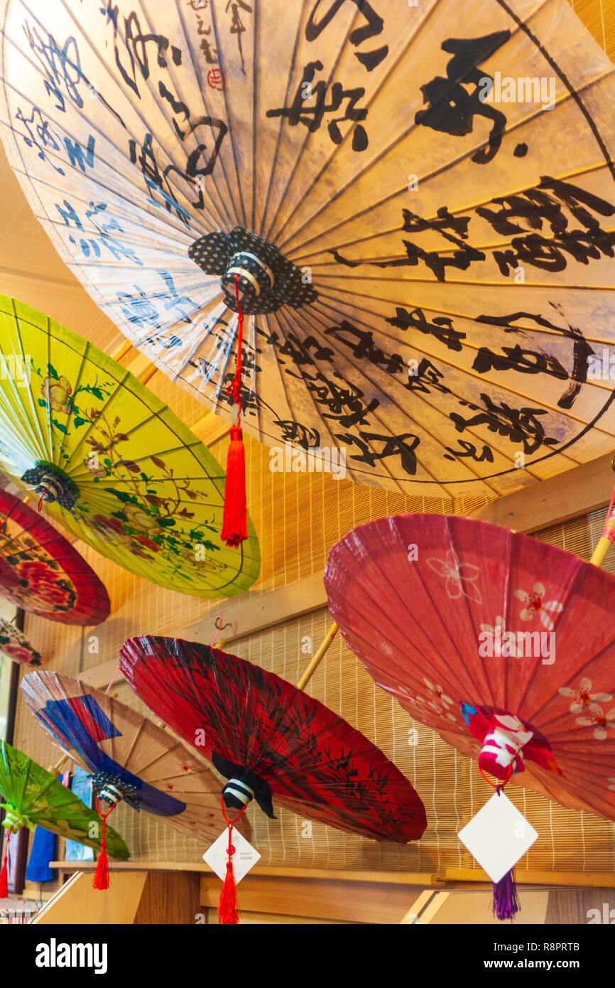 Taiwanese umbrellas - Stock Image