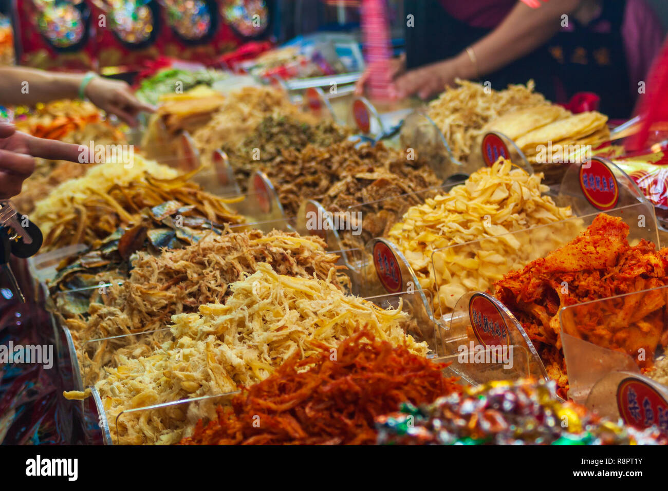 Taiwanese Street Food - Stock Image
