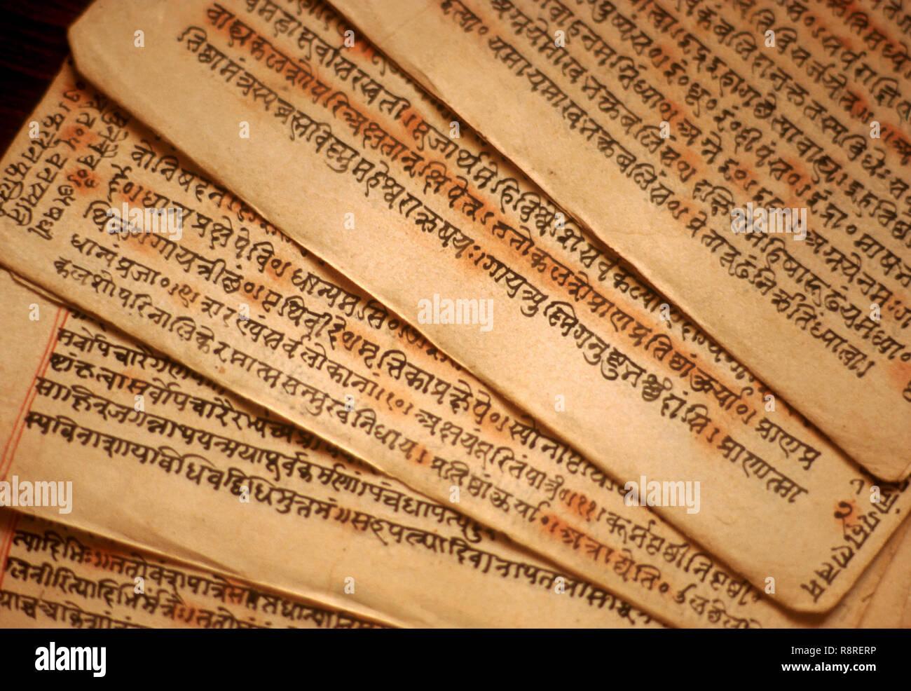 Old Sanskrit Manu Script - Stock Image