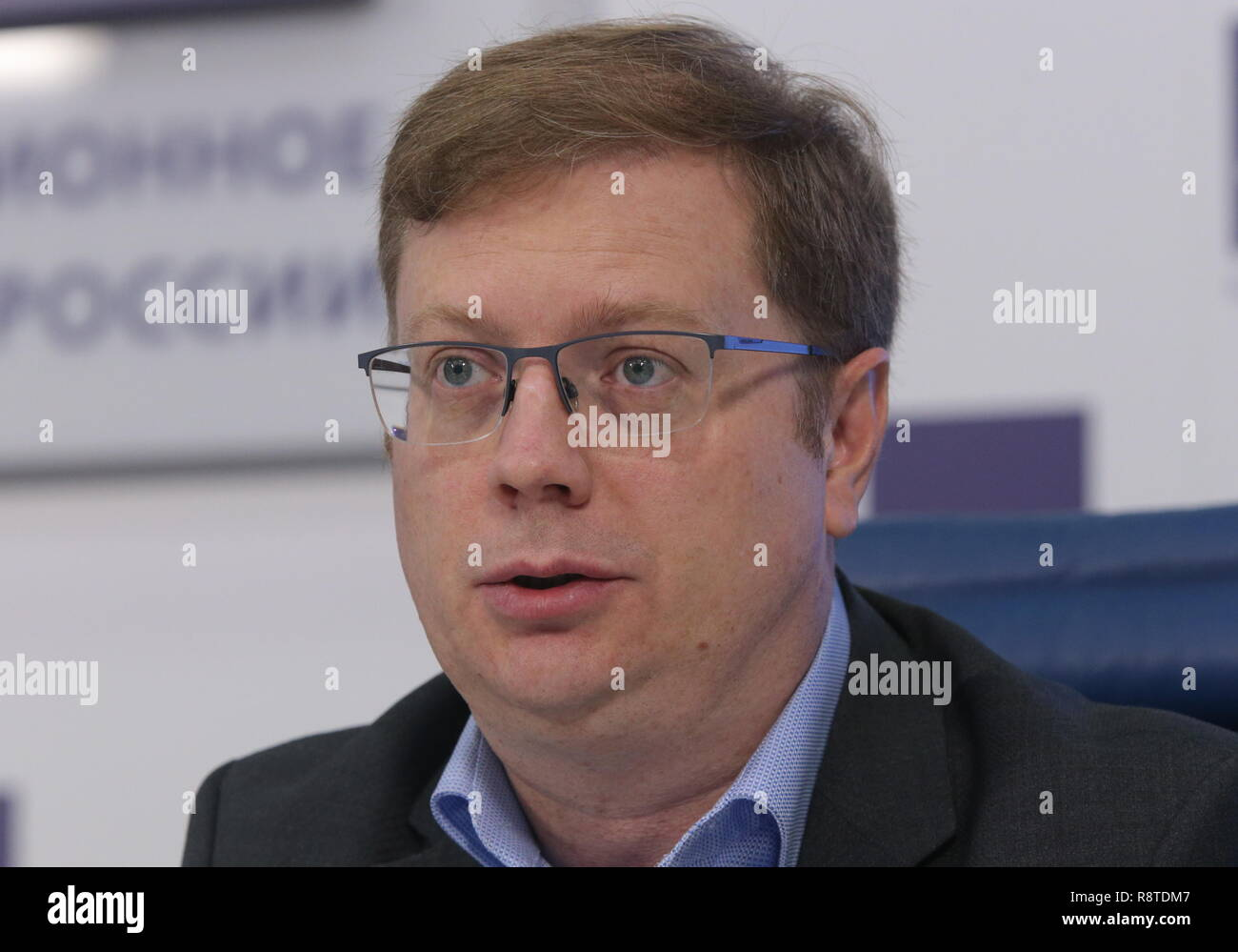 Moscow, Russia. 17th Dec, 2018. MOSCOW, RUSSIA - DECEMBER 17, 2018: The General Director of the LSR Nedvizhimost Moskva real estate development company, Ivan Romanov, at a press conference by Urban Awards organisers at the Moscow office of the TASS news agency to discuss the trends in Moscow's real estate development market in 2018. Vladimir Gerdo/TASS Credit: ITAR-TASS News Agency/Alamy Live News - Stock Image