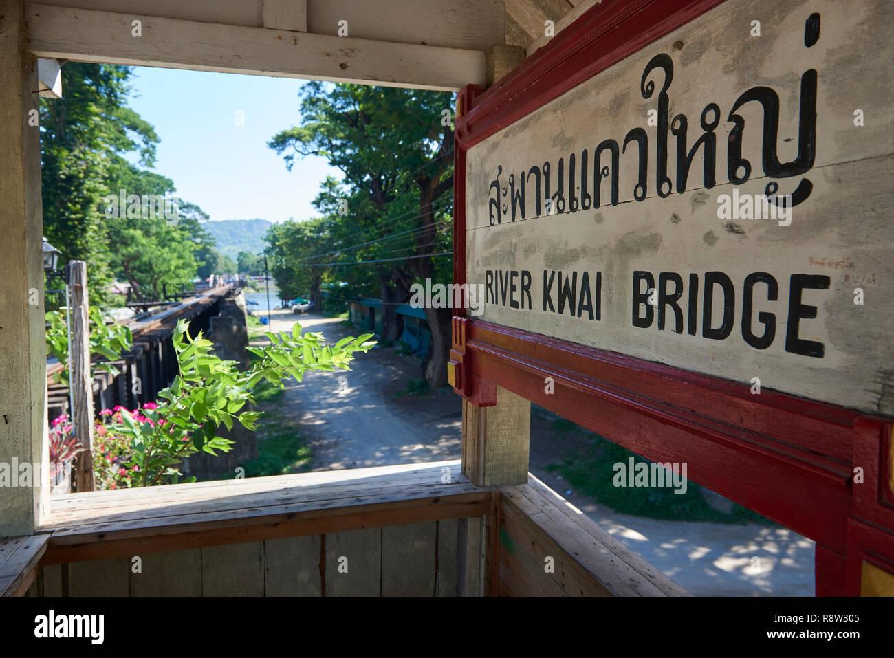 Old waiting gazibo of the Siam-Burma Railway over River Kwai in Kanchanaburi, Thailand. The infamous River Kwai bridge has become a tourist destinatio Stock Photo