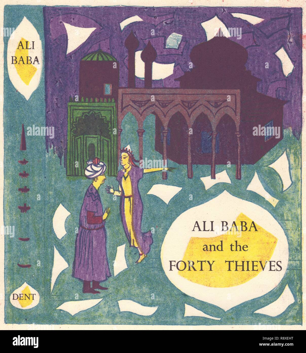 'Ali Baba and the Forty Thieves', c1950. Book cover design. Shirley Markham (1931-1999) studied Graphic Design and Illustration at Central School of A - Stock Image