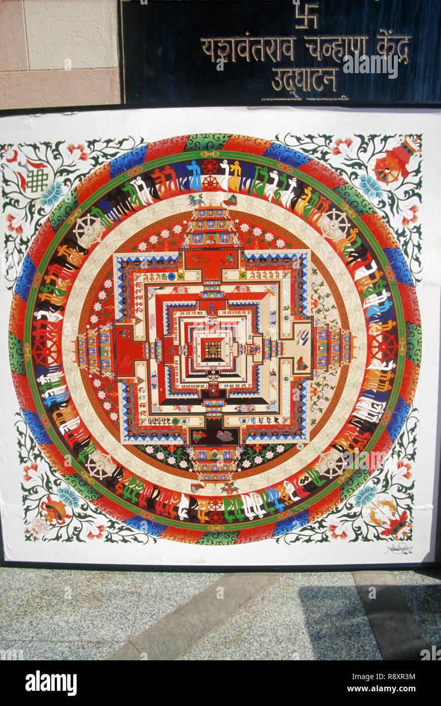 Mandala, Tibetan Paintings - Stock Image