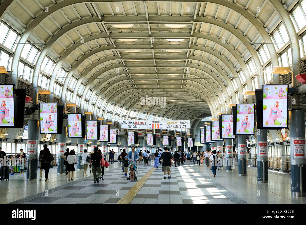 Japan, Honshu Island, Tokyo, Minato ku district, Shinagawa station Stock Photo