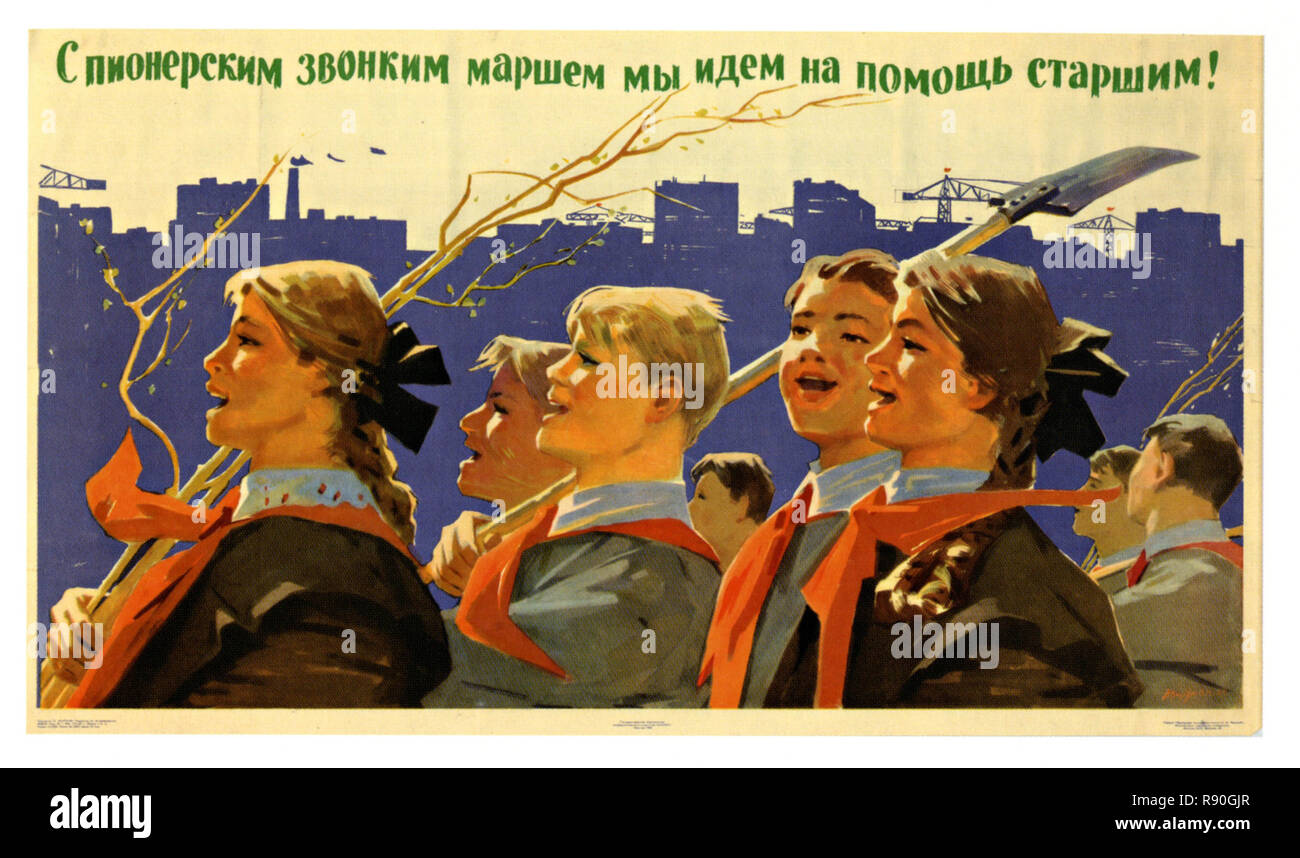 Singing Our Revolutionary March We Pioneers Advance To Help Our Elders - Vintage U.S.S.R Communist Propaganda Poster - Stock Image