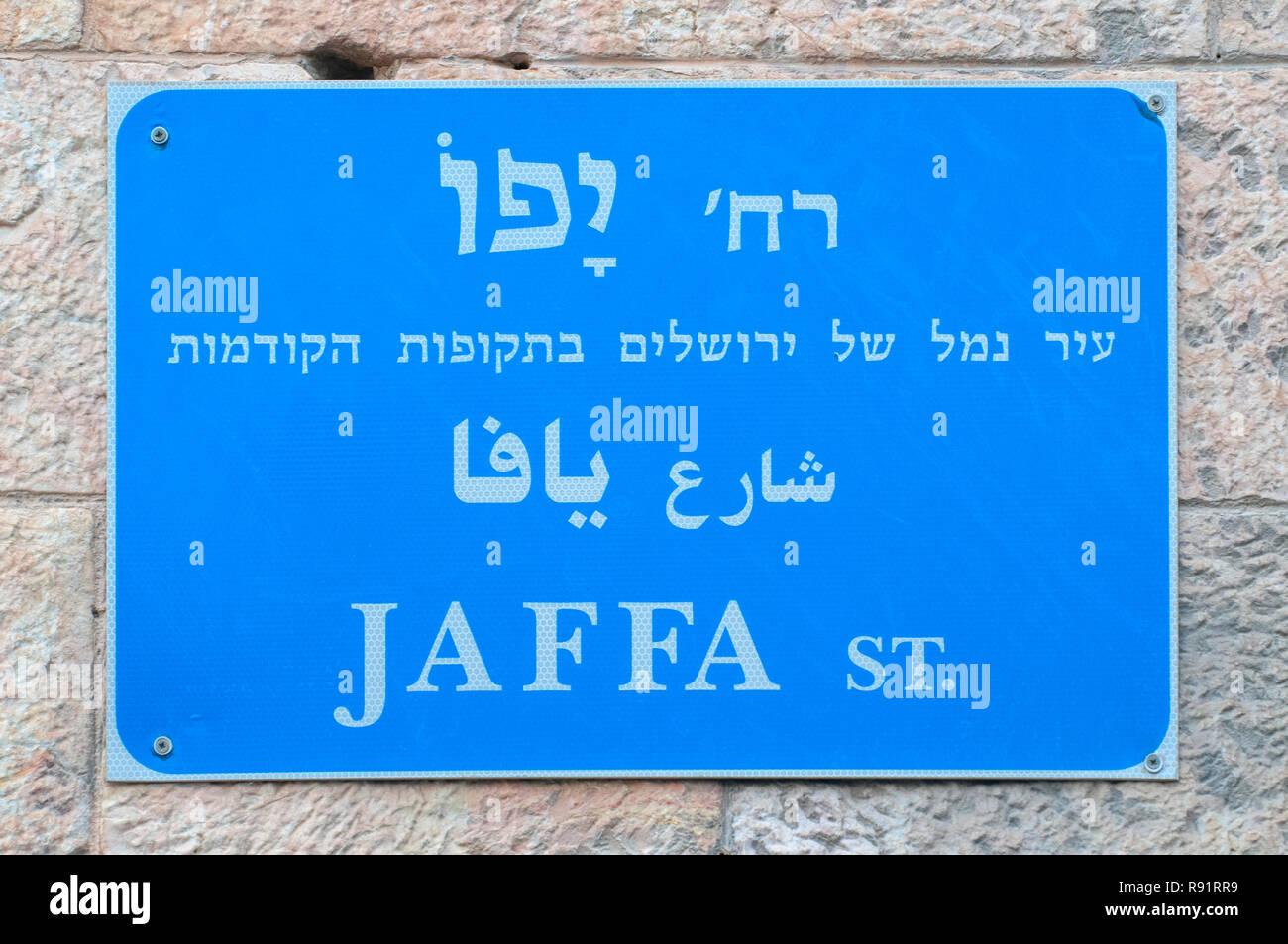 Street sign of Jaffa Street in Jerusalem, Israel - Stock Image