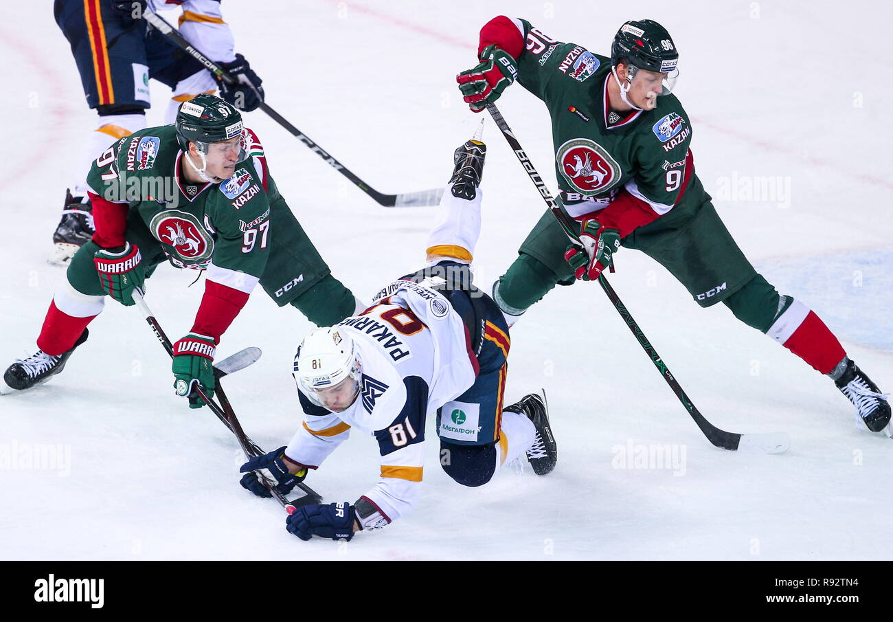 Rico Industries NHL BOSTON BRUINS Spinner Schlüsselanhänger NEU//OVP