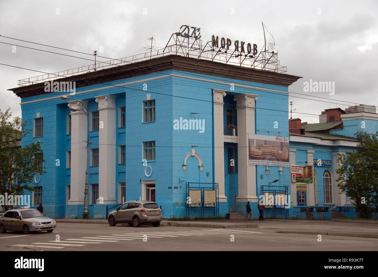 Historical house, Murmansk, Kola Peninsula, Arctic, Russia, Murmansk, Russia - Stock Image