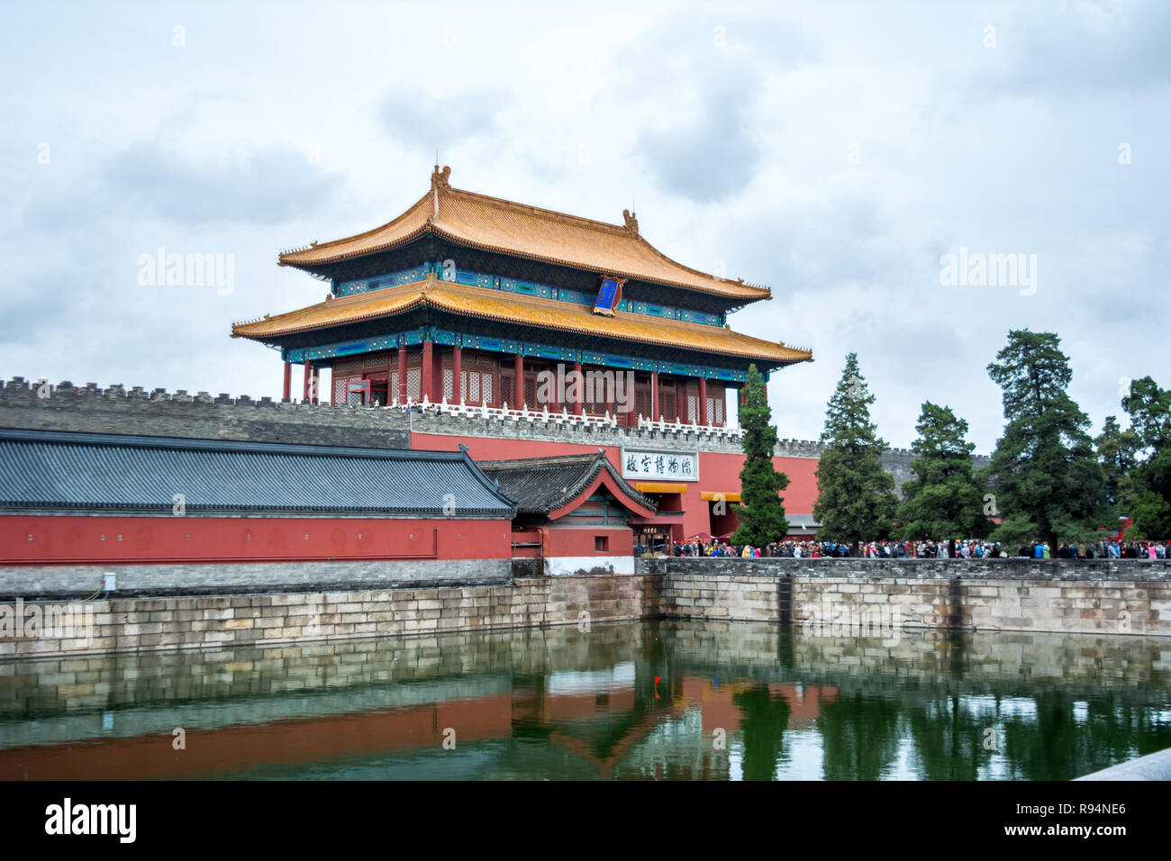 Gate of Divine Might, northern gate of The Forbidden City, Beijing, China Stock Photo