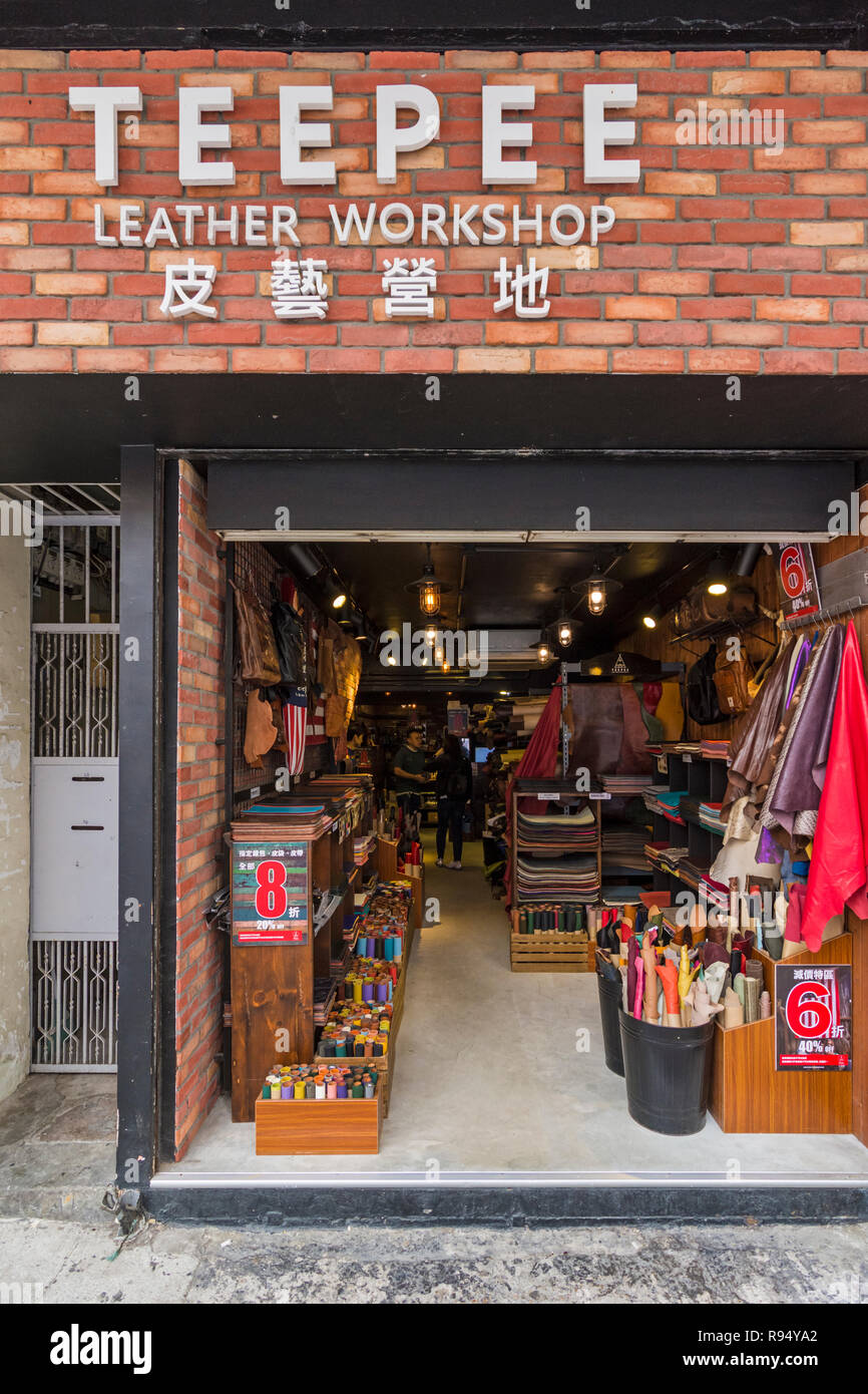 Teepee Leather workshop store, one of the new artisans bringing leather goods back to Tai Nan Street, Sham Shui Po, Kowloon, Hong Kong - Stock Image