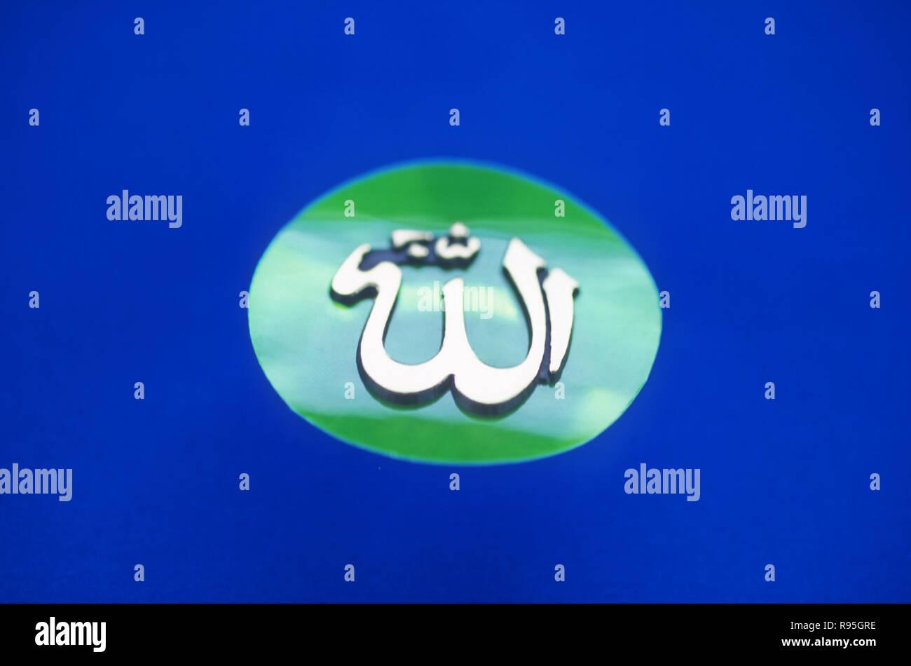 Allah - Symbol of Islam - Stock Image