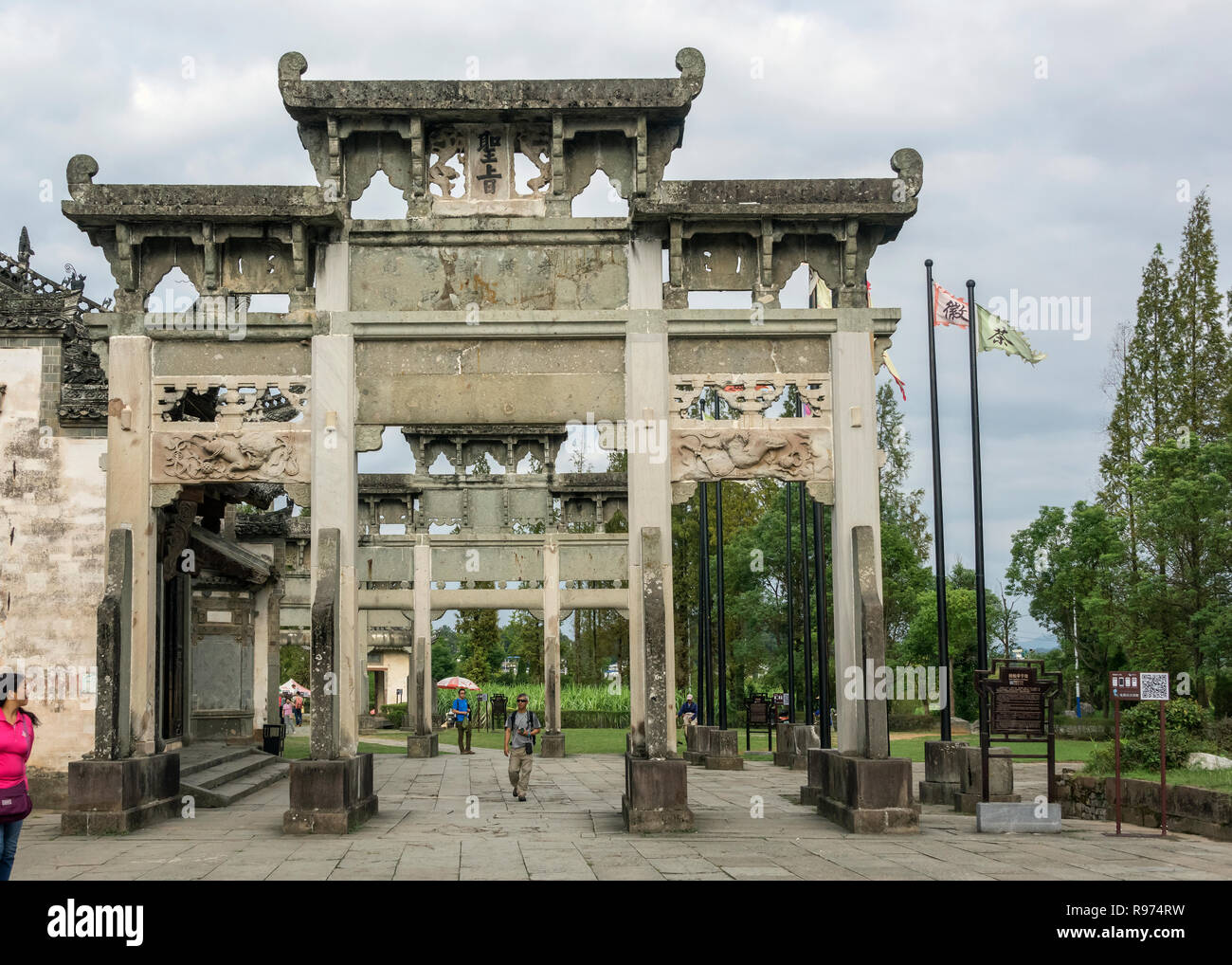 Bao CanXiao Archway for Filial Piety (front) Archway for Father's Love and Son's Filial Piety, Tangyue, China - Stock Image