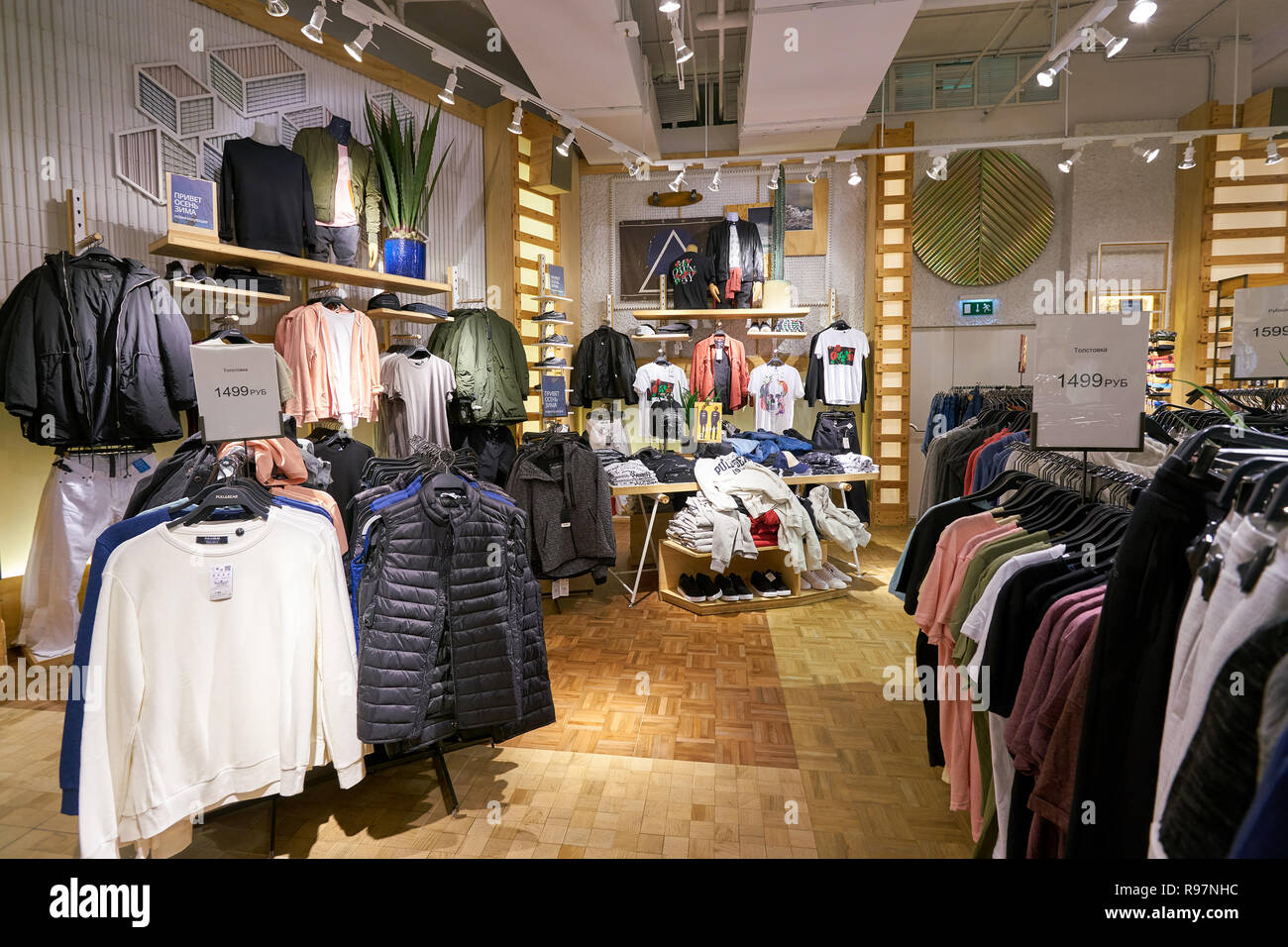 SAINT PETERSBURG, RUSSIA - CIRCA AUGUST, 2017: inside Pull&Bear store at Galeria shopping center. Pull&Bear is a Spanish clothing and accessories reta - Stock Image