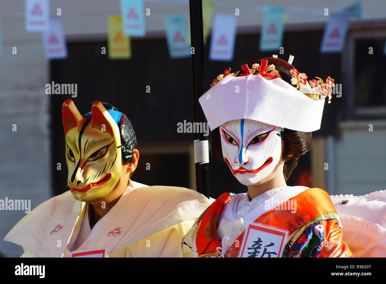 Fox S Wedding.Kitsune No Yomeiri Fox S Wedding Reproduction Event Yamaguchi