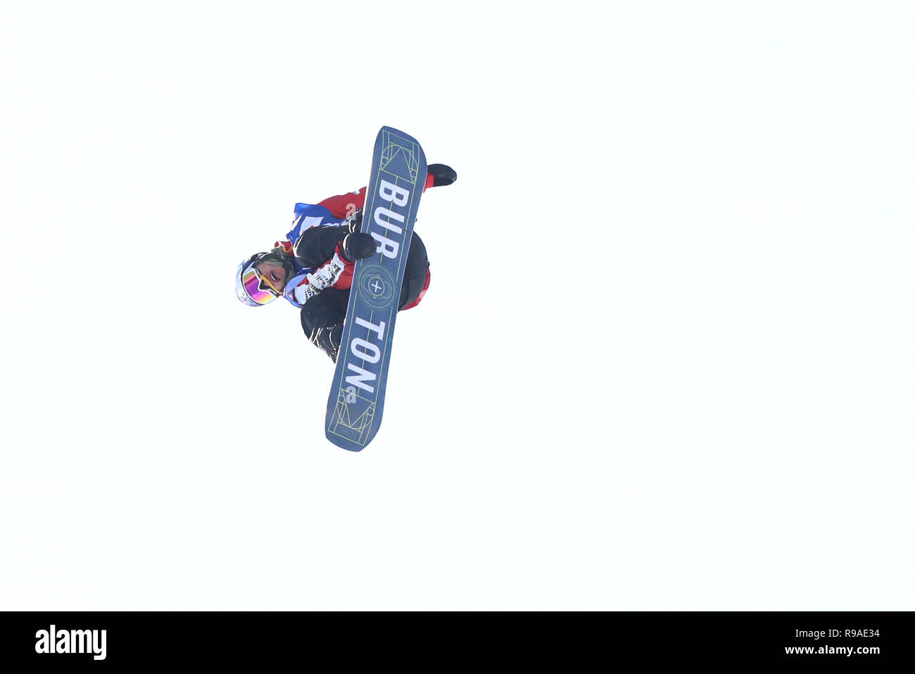Chongli, China's Hebei Province. 21st Dec, 2018. Otsuka Takeru of Japan competes during the men's slopestyle final at FIS Snowboard World Cup in Chongli of Zhangjiakou City, north China's Hebei Province, Dec. 21, 2018. Credit: Cao Can/Xinhua/Alamy Live News - Stock Image