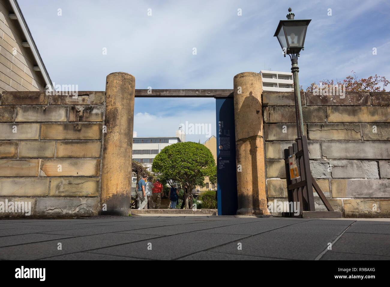 Nagasaki, Japan - October 22, 2018: Entrance to the garden in of the reconstructed buildings in Dejima, Nagasaki - Stock Image