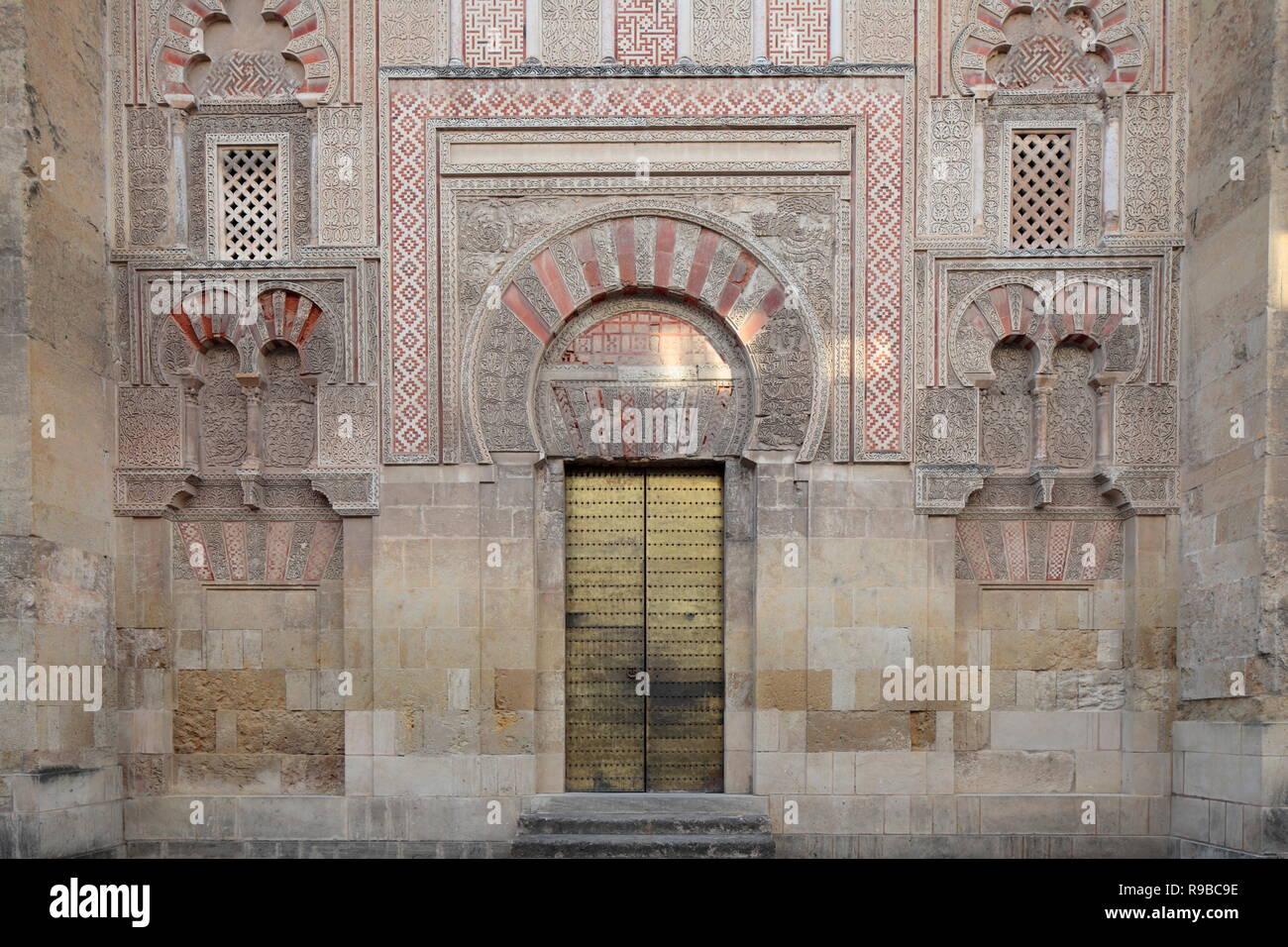 Doorway, The Mezquita, Cordoba, Spain Stock Photo