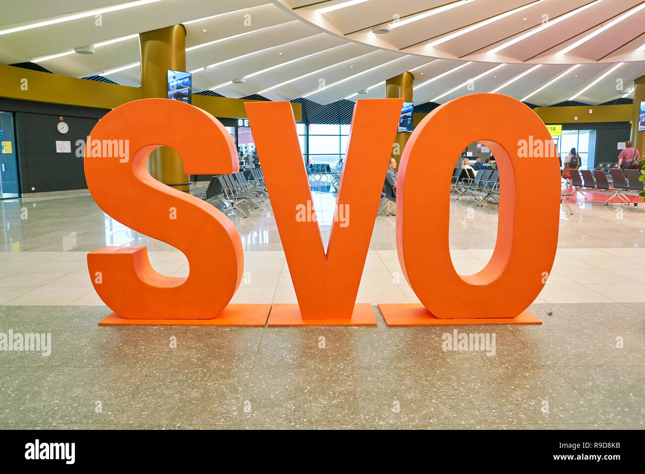 Svo Stock Photos & Svo Stock Images Alamy