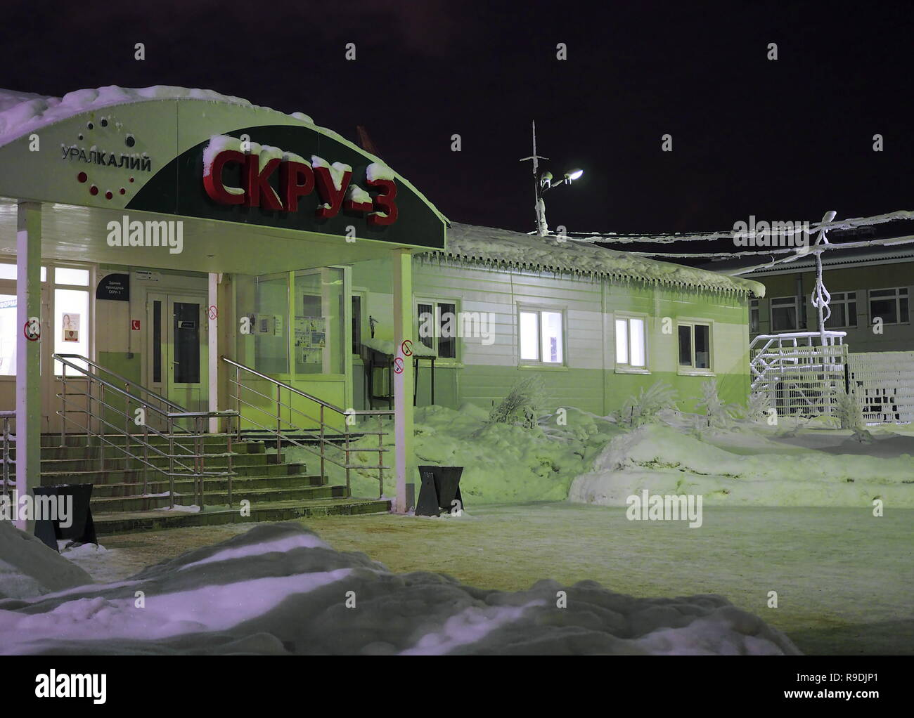 Solikamsk, Russia  22nd Dec, 2018  A night view of the SKRU