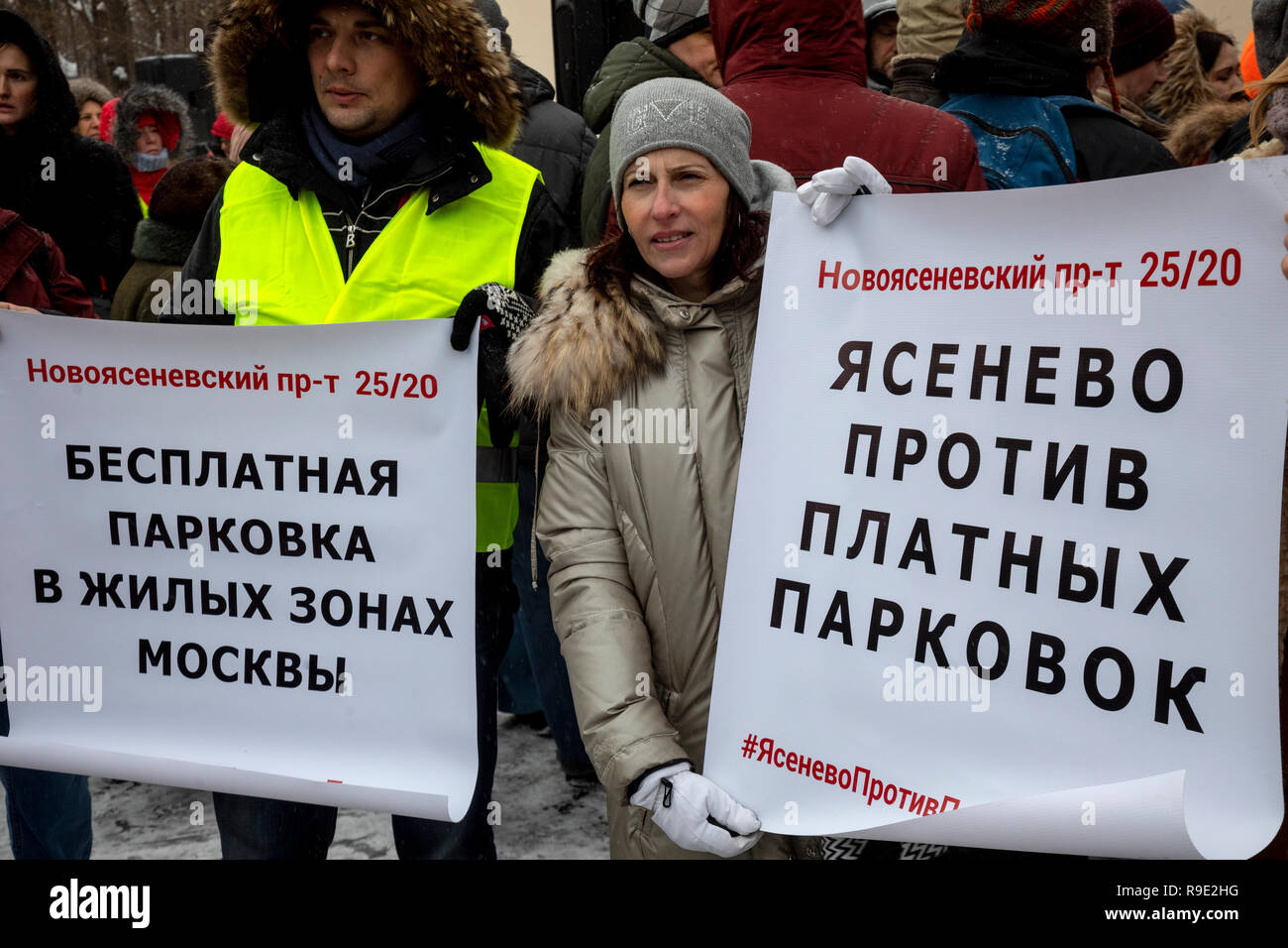 Moscow, Russia. 23rd December, 2018: A protest against increased parking charges. Parking charges on streets inside Garden Ring road and on a few points near the Third Ring Road were increased from December 15, 2018 from 80 to 380 roubles per hour. Credit: Nikolay Vinokurov/Alamy Live News - Stock Image
