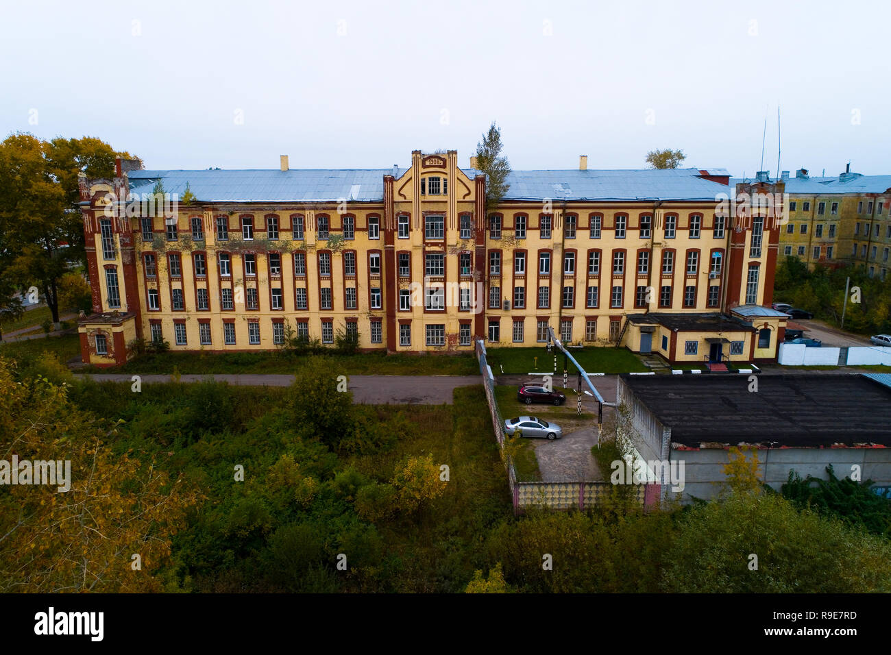 The building of a weaving factory in Likino-Dulyovo. Aerial photography. - Stock Image