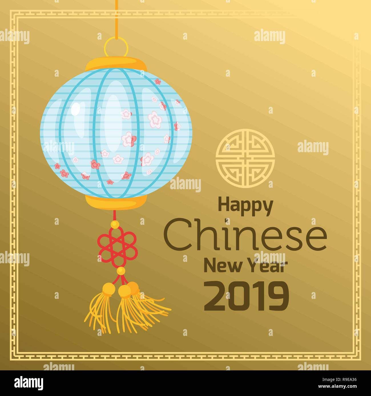 Chinese 2019 New Year banner or card with traditional paper