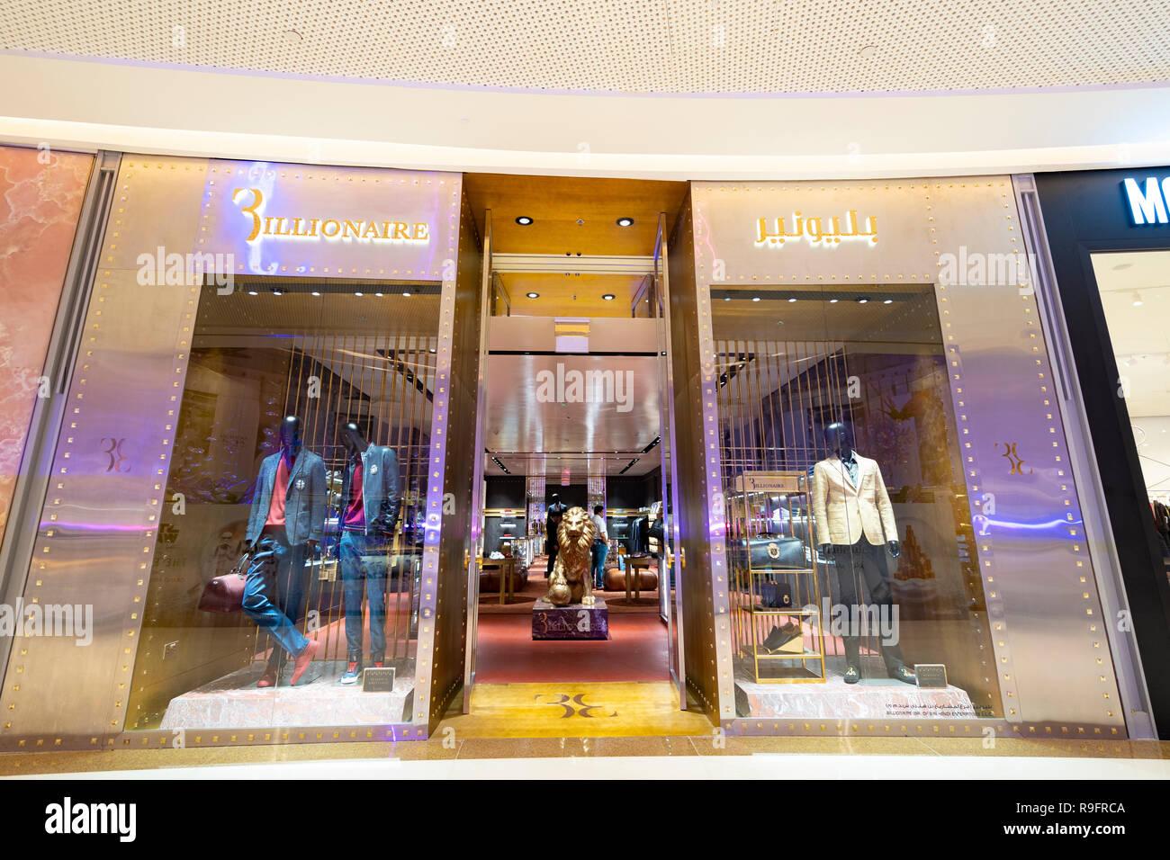 Billionaire boutique at Dubai Mall Fashion Avenue , Downtown Dubai, United Arab Emirates - Stock Image