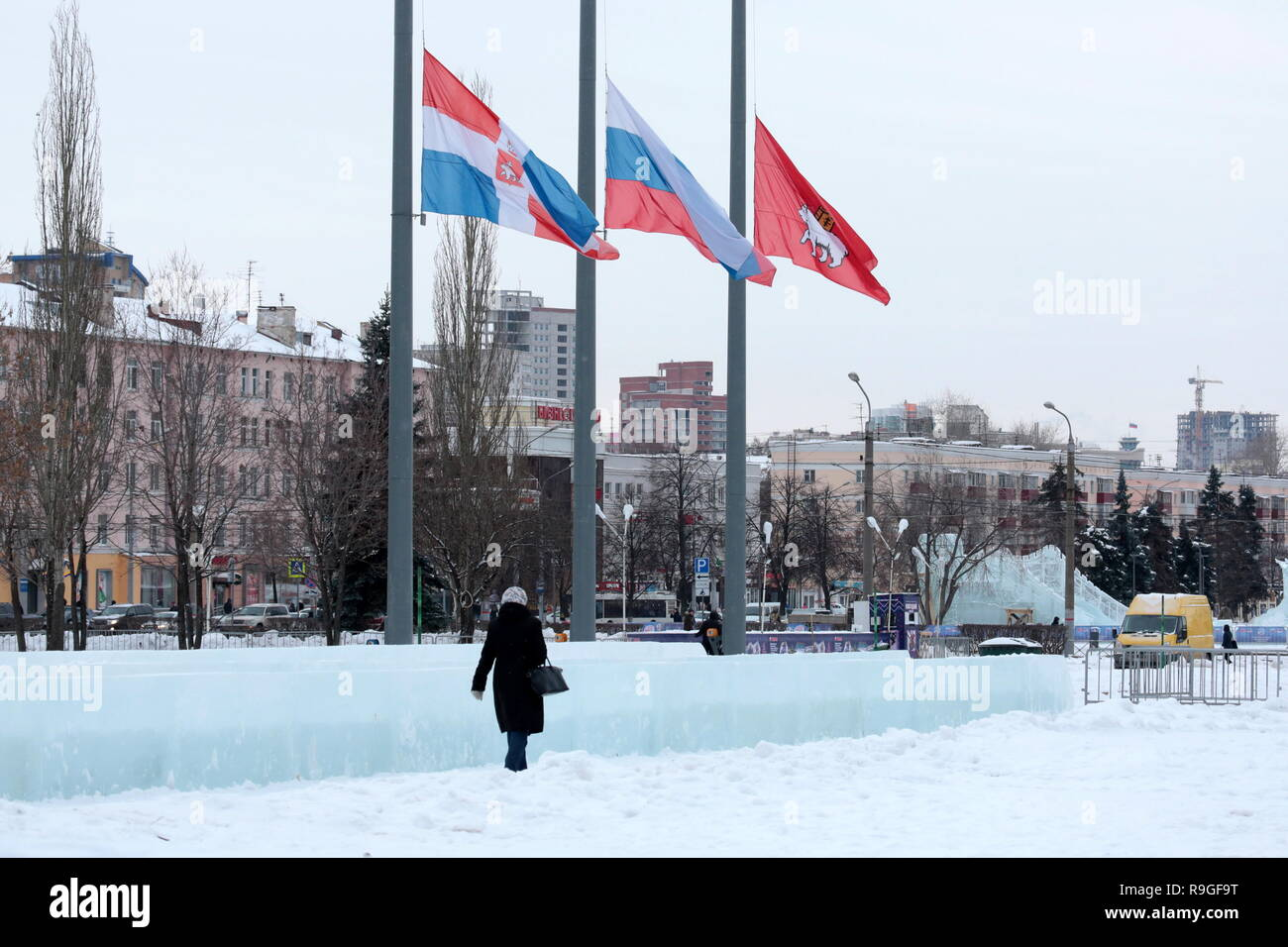 PERM, RUSSIA - DECEMBER 24, 2018: The flag of Perm Territory
