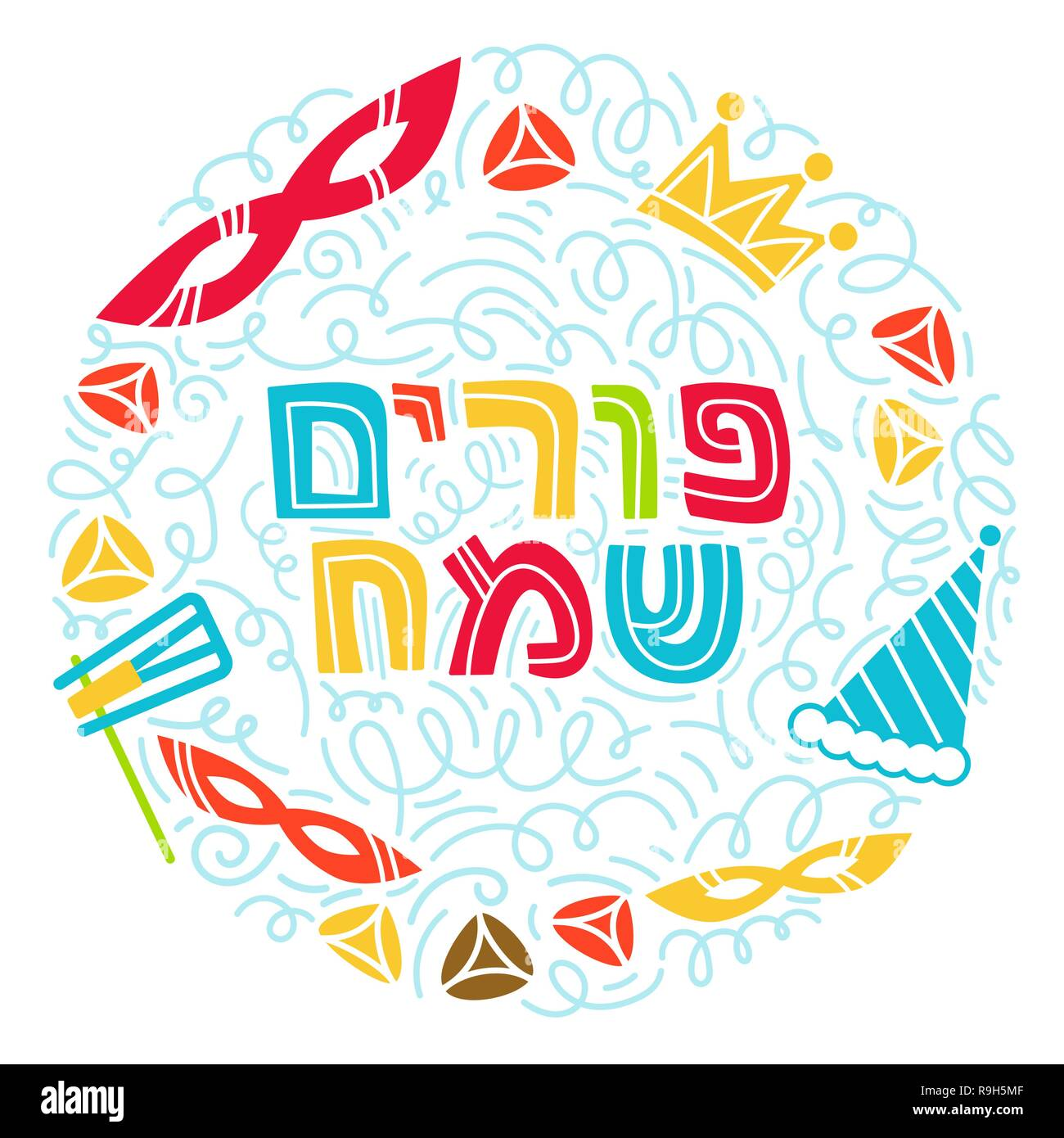 Purim greeting card in doodle style with crown, noise make, hamantaschen and Hebrew text Happy Purim. Colorful vector illustration. Isolated on white background Stock Vector