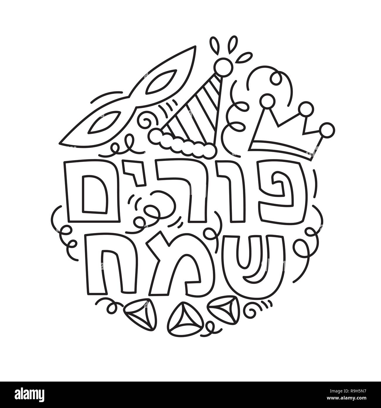 Purim Greeting Card And Coloring Page In Linear Doodle Style With Carnival Mask Hats Crown Hamantaschen And Hebrew Text Happy Purim Black And White Vector Illustration Stock Vector Image Art