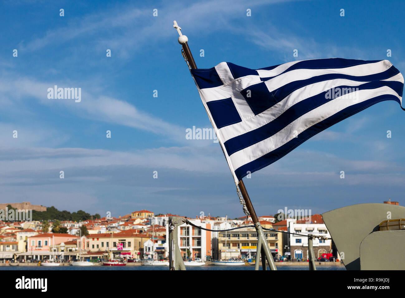 Flag of Greece at the port of Mytilene, in Lesvos island, Greece. - Stock Image