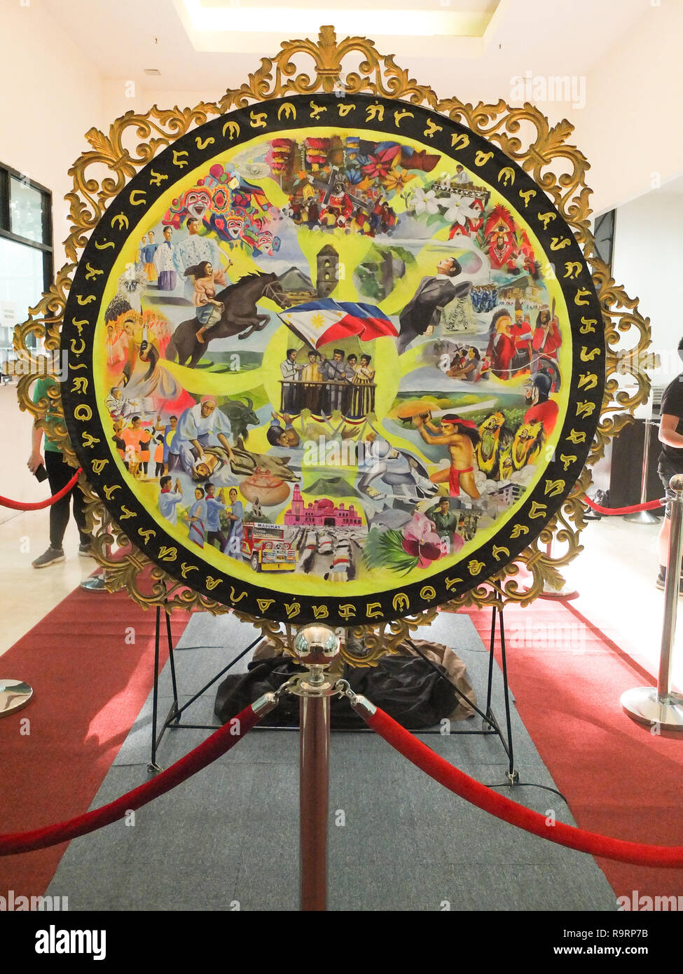 Manila Philippines 27th Dec 2018 The Back Of The Parol Features A