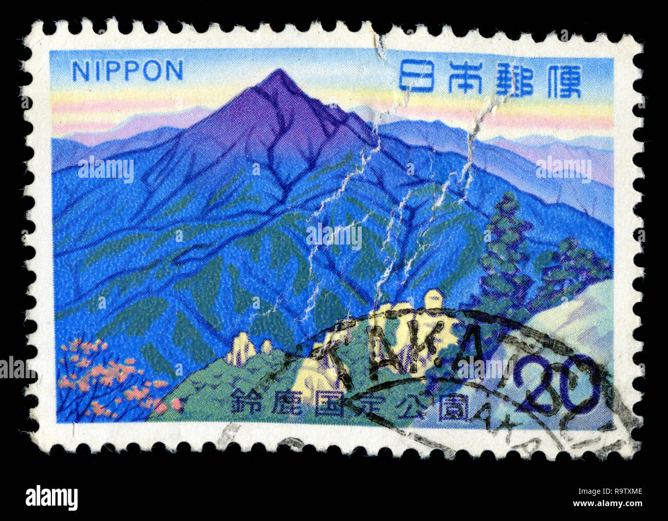 Postage Stamp From Japan In The Quasi National Park Series Issued In 1973 Stock Photo Alamy