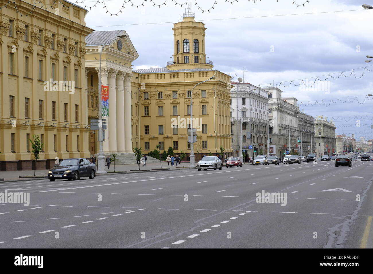 Minsk, Belarus - June 29, 2018: Minsk, Belarus Main KGB State Security committee office - Stock Image