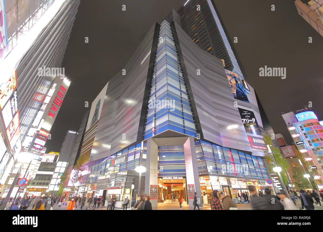 People Visit Toho Cinemas Movie Theatre Shinjuku In Tokyo Japan Stock Photo Alamy
