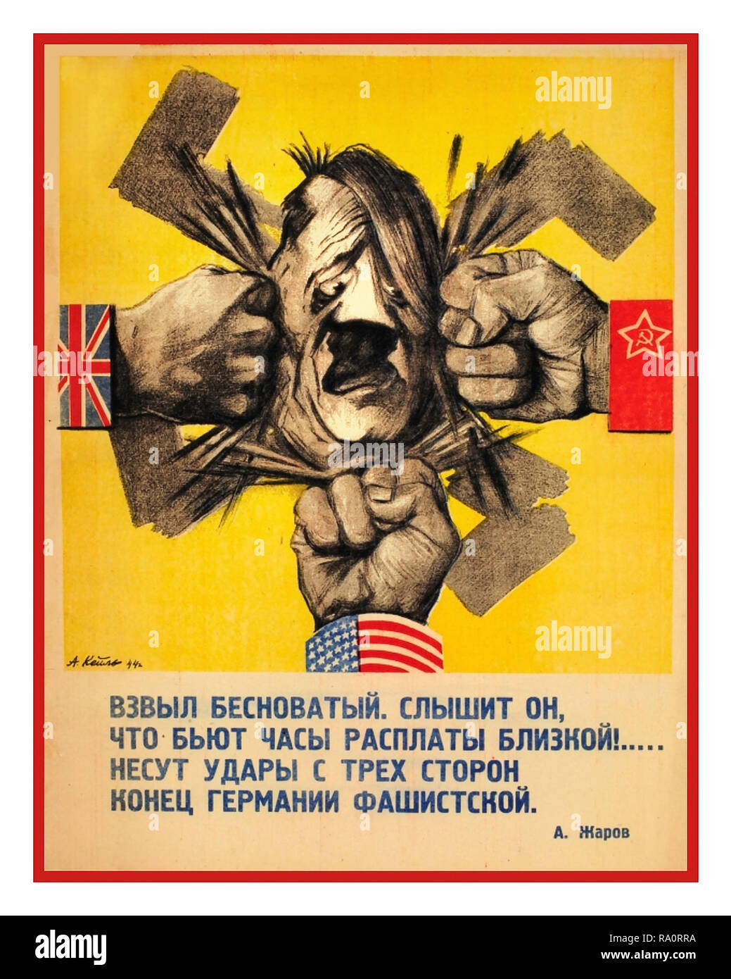 Vintage WW2 1940's Russian Soviet USSR Propaganda Poster featuring caricature of Nazi Adolf Hitler being hit on all sides by fists bearing the flags of The Grand Alliance: United Kingdom United States and Soviet Russia Stock Photo