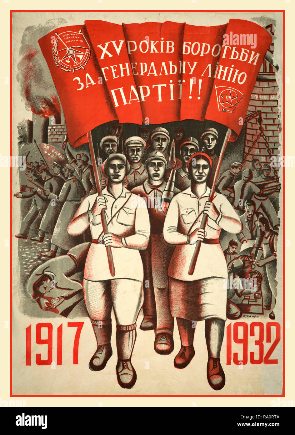 Vintage Russian Revolution Poster 1917-1932  The Russian Workers Bolshevism Revolution 1917-1932 - Stock Image