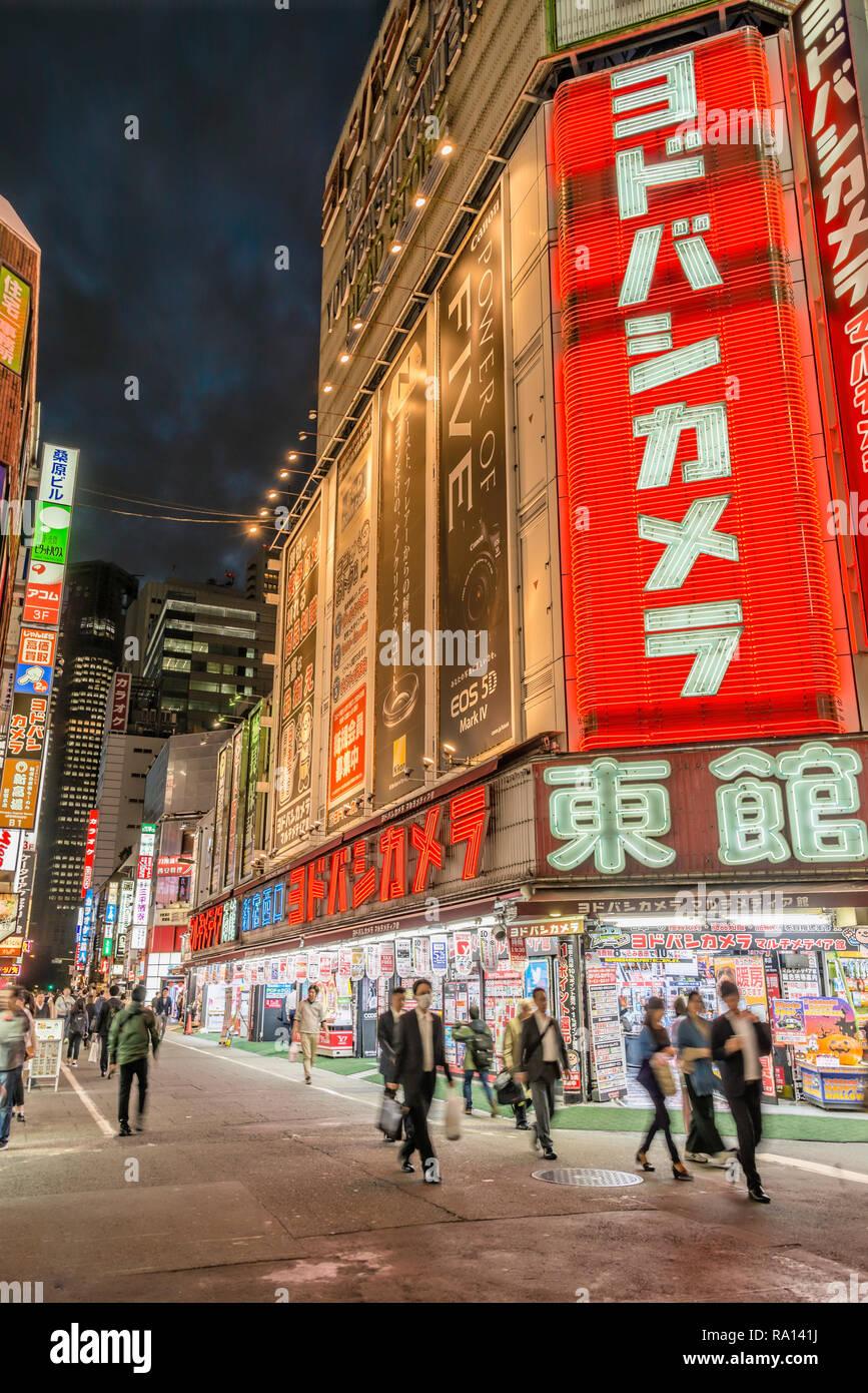 Photo department stores in Nishi Shinjuku at night, Tokyo, Japan | Foto Kaufhaeuser in Nishi Shinjuku bei Nacht, Tokio, Japan - Stock Image