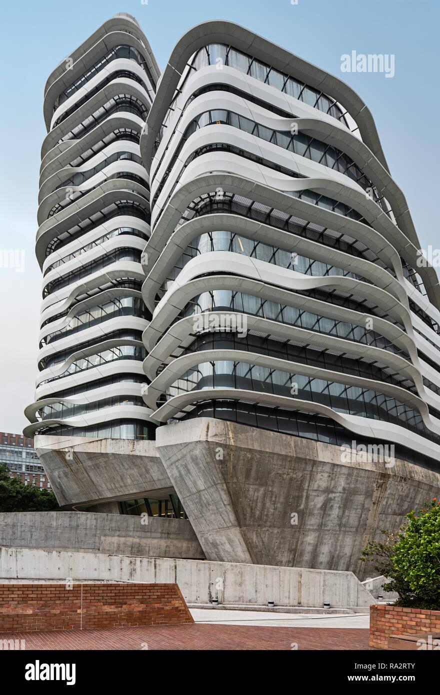 Jockey Club Innovation Tower at Hong Kong Polytechnic University Stock Photo
