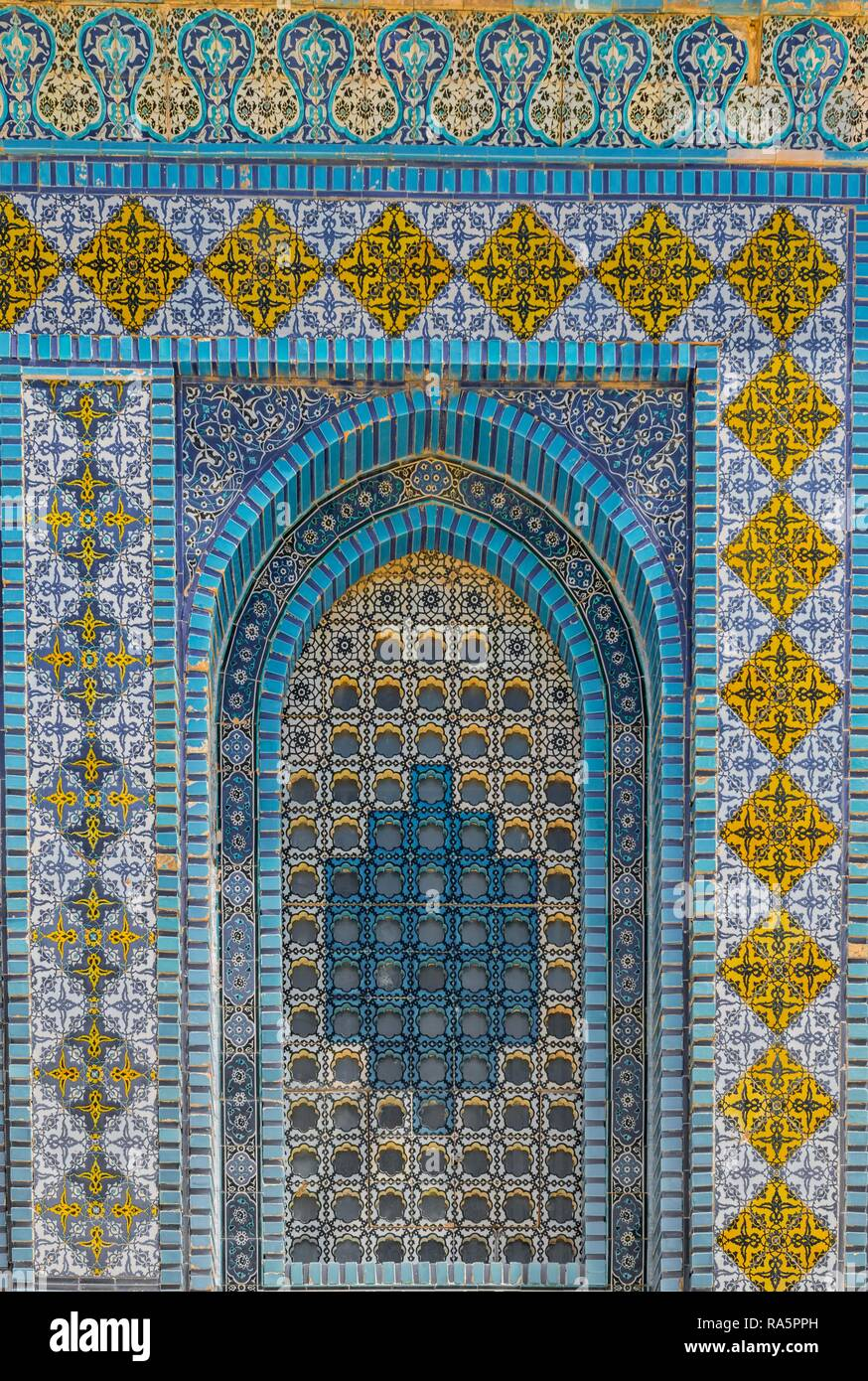 Mosaic decorated facade, Dome of the Rock, also Qubbat As-sachra, Kipat Hasela, Temple Mount, Old Town, Jerusalem, Israel Stock Photo